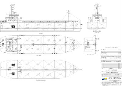 Design of Coastal Oil Tanker